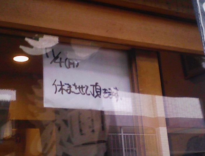 201311takahasiyasumi_2