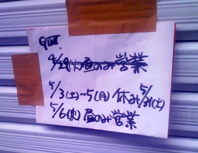 201405takahashiyasumi_2