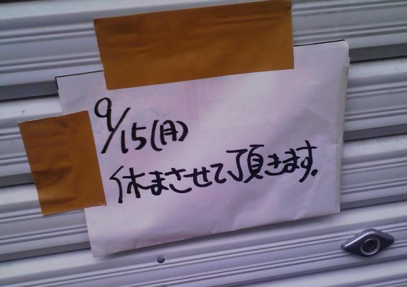 201409takahashiyasumi_3