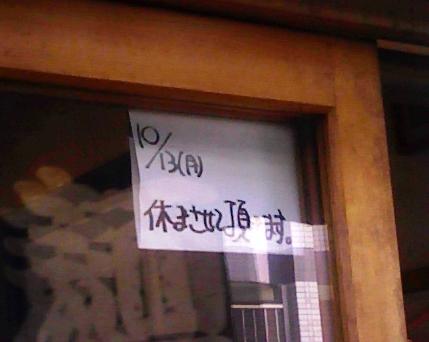 201410takahashiyasumi