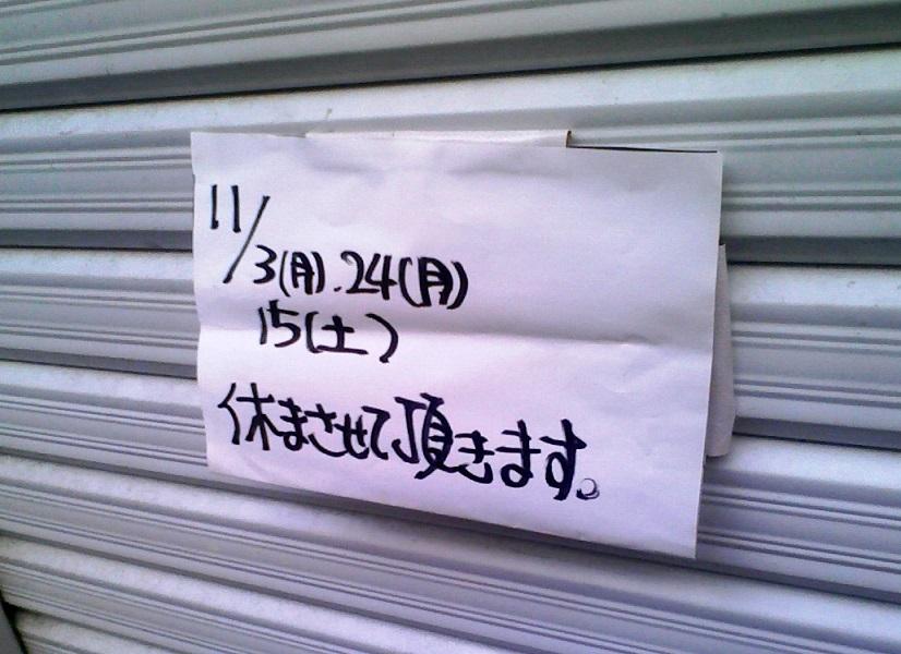 201411takahashiyasumi