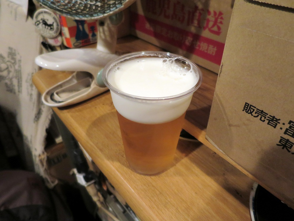 Nmbbeer