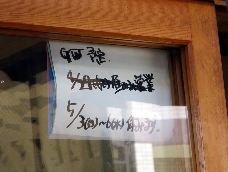 201505takahashiyasumi