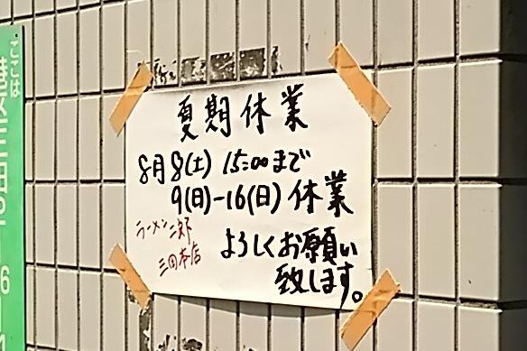 Jiokakikyuka_2