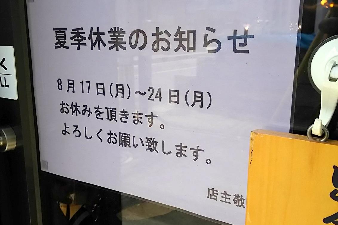 Eitayasumi