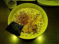 Kawamejirosionibo2