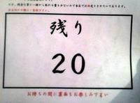 Aiueo20