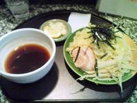 Mangetutuke