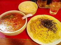 Totenkagomakari