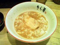 Kirabosiraice