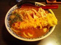 Koujiyaumen