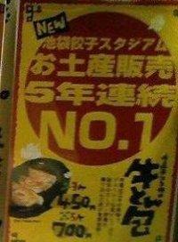 Fukutokumenu2_2
