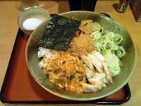 Keimazesoba1