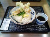 Gin3udon
