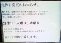 Itousaieigyo