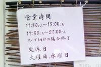 Itousaieigyo2