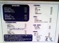 Makisimenu