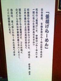 Iyokitikoujyo