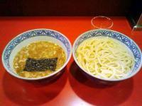 Seitokutuke