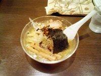 Kawamejirohiyasi