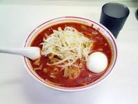 Nakamotohokyoku