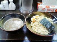 Buhihituke
