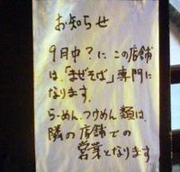 Kei9gatu