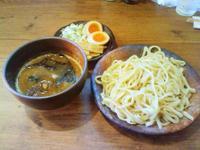 Nagoyatuke