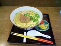 Yuimarutaesoba