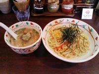 Ginrinsiotuke