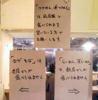 Keisayu