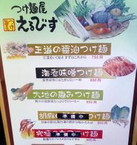 Tukeerubisumenu_2