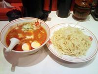 Okanakamotohiyagomoku