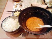 Saiyamayamesi