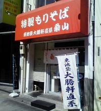 Kuwayama