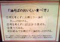 Hiroyamenu4