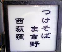 Makinokanban