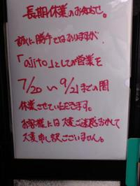 Ajitoyasumi