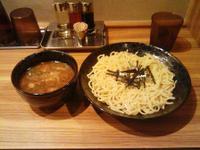 Sugisyotuke