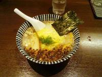 Kawamejirosawa2