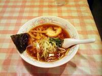 Yuraikuramen