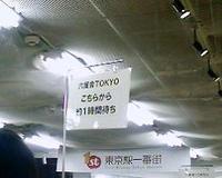 Rokurinto1hour