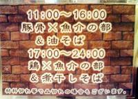 Kawa102eigyo