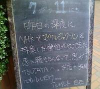 Bigiyoko_2