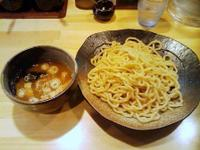 Nakamuratuke