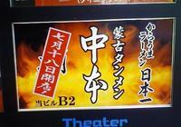 Sibunakamoto