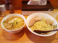 Koiinosyotuke