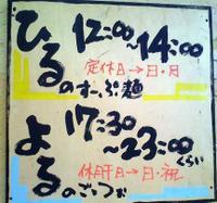 Totoreigyo