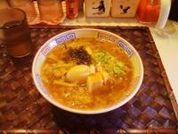Toyoyaramen