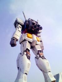 Gundam12
